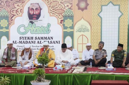 Bupati Inhil Ajak Masyarakat Contoh Sifat Dan Perilaku Syekh Samman