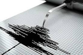 Gempa Bumi 5,4 SR Guncang Sabang