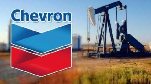 PT Chevron Berpeluang Perpanjang Kontrak Blok Rokan
