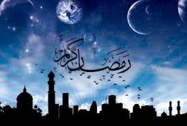 1 Ramadhan Diperkirakan Serentak 24 April