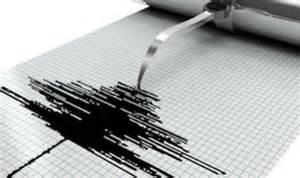 Gempa 6,3 SR Guncang Sukabumi, Getarannya Terasa di Jakarta