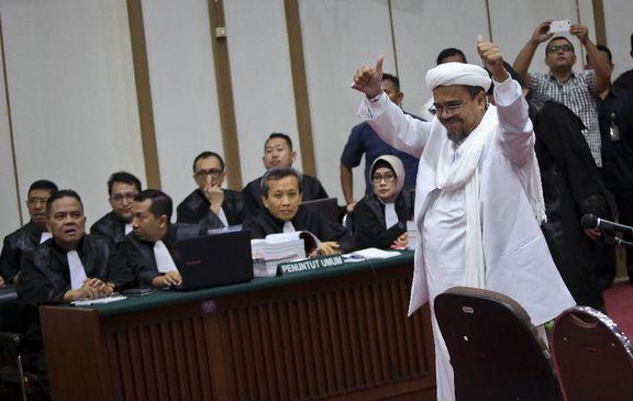 Habib Rizieq Tidak Ikut Demo 313